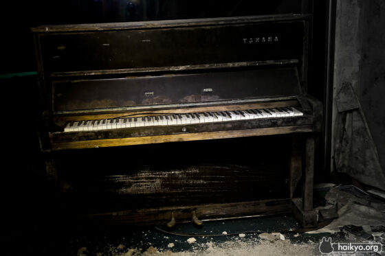 Old Piano at Karaway
